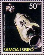 [The 10th Anniversary of Moon Landing by Apollo 11, Typ LV]