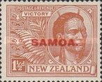 [New Zealand Postage Stamps Overprinted, type M2]