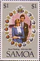 [Royal Wedding of Prince Charles and Lady Diana Spencer, type NV]