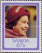 [The 60th Anniversary of the Birth of Queen Elizabeth II, Typ SU]