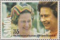 [The 40th Anniversary of Queen Elizabeth II's Accession, type YD]