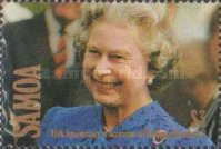 [The 40th Anniversary of Queen Elizabeth II's Accession, Typ YF]