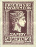 [Hermes - Lithographic Print, type B9]