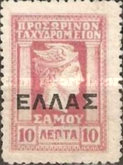 [Hermes - Lithografic Print with Athenian Overprint. New Colors, Typ C2]