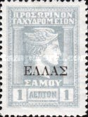 [Hermes - No.4-8 with Thin Overprint, Typ E]