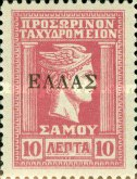[Hermes - No.4-8 with Thin Overprint, Typ E2]