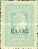 [Hermes - No.4-8 with Thin Overprint, type E3]