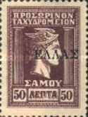 [Hermes - No.4-8 with Thin Overprint, Typ E4]
