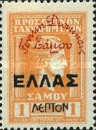 [Hermes - No. 30A with Additional Overprint, Typ G]