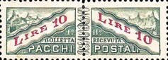 [Parcel Post Stamp of 1945 with Color Change & New Watermark, type D1]