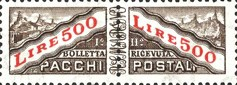 [Parcel Post Stamp of 1961 with New Watermark, Typ D12]