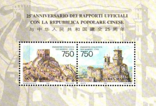 [The 25th Anniversary of the Diplomatic Relations between China and San Marino, Typ ]