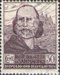 [The 75th Anniversary of Garibaldi's Refuge in San Marino, type AG]