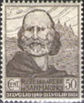 [The 75th Anniversary of Garibaldi's Refuge in San Marino, type AG1]