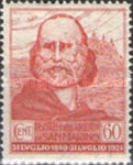 [The 75th Anniversary of Garibaldi's Refuge in San Marino, type AG2]