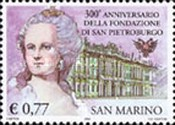 [The 300th Anniversary of St. Petersburg, type BOE]