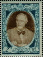 [The 2nd Anniversary of the Death of Franklin Delano Roosevelt, 1882-1945, Typ DI]
