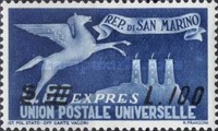 [Express Stamps, Typ JO]