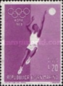 [Airmail - Olympic Games - Rome, Italy, type MA]