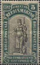 [War Casualties Foundation - Charity Stamps, type S1]