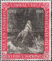 [The 700th Anniversary of the Birth of Dante Alighieri, 1265-1321, type TE]