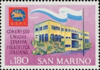 [Italian Philatelic Press Union Congress, San Marino, type XZ1]