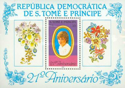 [The 21st Anniversary of the Birth of Diana, Princess of Wales (1961-1997), type ]