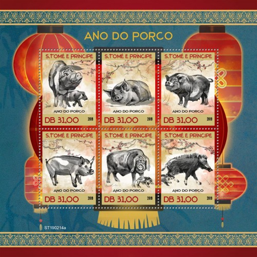 [Chinese New Year - Year of the Pig, Typ ]