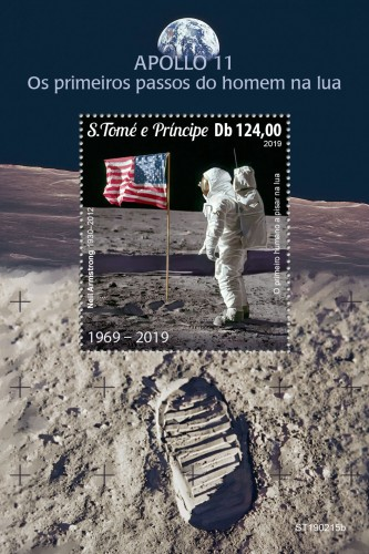 [Apollo 11- First Steps of Man on the Moon, Typ ]