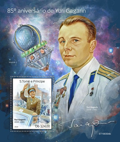 [The 85th Anniversary of the Birth of Yuri Gagarin, 1934-1968, type ]