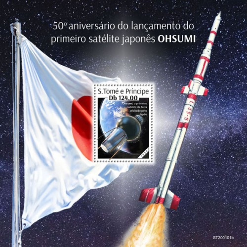 [Space - The 50th Anniversary of the Launch of the First Japanese Satellite Ohsumi, type ]