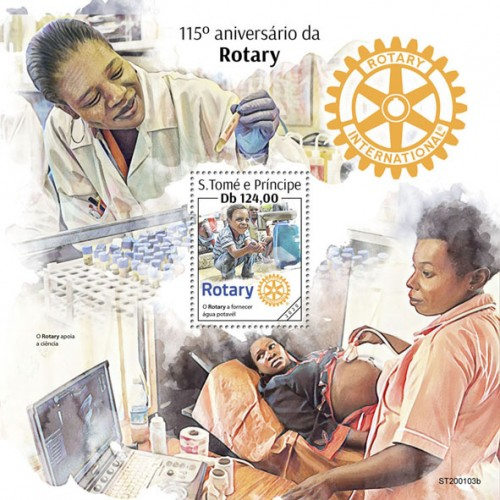 [The 115th Anniversary of the Rotary, type ]