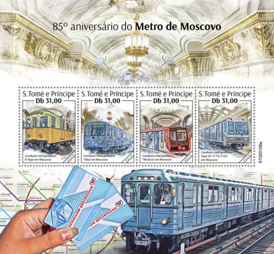 [The 85th Anniversary of the Moscow Metro, type ]