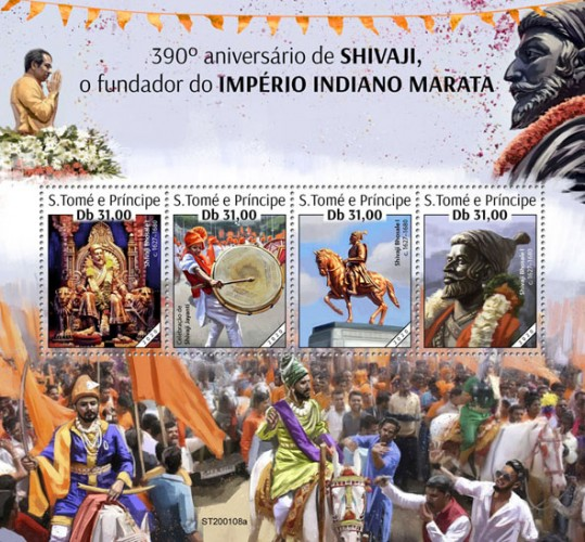 [The 390th Anniversary of Shivaji, the Founder of the Maratha Empire of India, type ]