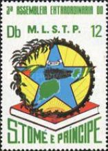 [The 3rd Extraordinary Meeting of M.L.S.T.P., type NH1]