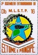 [The 3rd Extraordinary Meeting of M.L.S.T.P., type NH2]