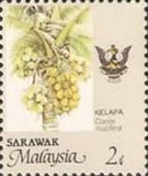 [Agriculture Stamps of 1986 - State Crest Changed, Small Shield has a Black and Red Diagonal Stripe, Typ CM1]