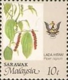 [Agriculture Stamps of 1986 - State Crest Changed, Small Shield has a Black and Red Diagonal Stripe, Typ CO1]