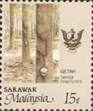 [Agriculture Stamps of 1986 - State Crest Changed, Small Shield has a Black and Red Diagonal Stripe, Typ CP1]