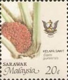 [Agriculture Stamps of 1986 - State Crest Changed, Small Shield has a Black and Red Diagonal Stripe, Typ CQ1]