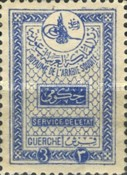 [Official Stamps - Inscription