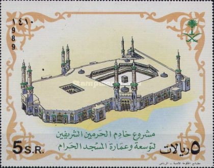 [Expansion of Holy Mosque, Mecca, type ]