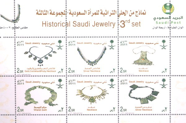 [Historic Saudi Jewelry, type ]