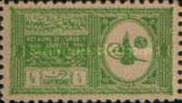 [Proclamation of Abd al-Aziz ibn Saud, the Ruler of the Newly Founded Kingdom of Saudi Arabia, type A]