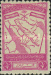 [Return of King Ibn Saud from Egypt, type AB]