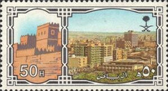 [Saudi Cities - Riyadh, type ABA]