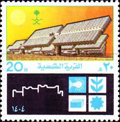[Al-Eyenah Solar Village, type ABC]