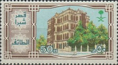 [Saudi Cities - Taif, type ABL]