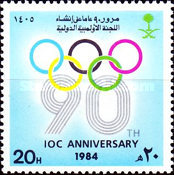 [The 90th Anniversary of International Olympic Committee, type ABN]