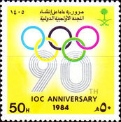 [The 90th Anniversary of International Olympic Committee, type ABO]